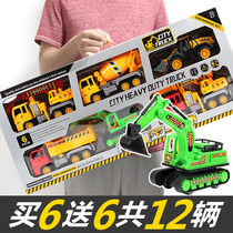 Large Inertial Engineering Vehicle Toy Set Children Fire Crane Excavator Bulldozer Boys All Kinds of Cars