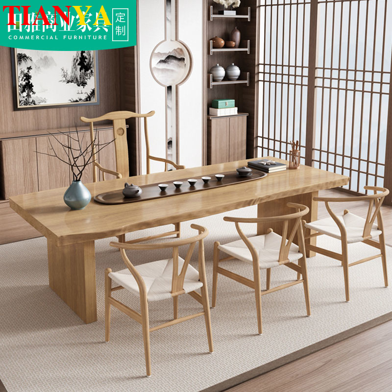 New Chinese tea table and chair combination office guest kung fu coffee table solid wood tea simple modern tea table and chair
