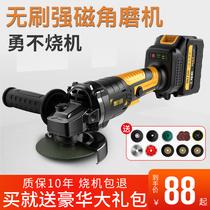 Lei Lixun high-power brushless charging angle grinder Lithium battery polishing machine Cutting and grinding machine Rechargeable polishing machine