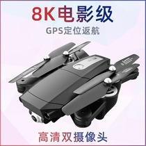 GPS brushless drone aerial camera HD professional 8K long life 5000 meters remote control aircraft aircraft