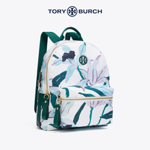 TORY BURCH TONLI BURCH TILDA NYLON BRAZE DOUBLE-SHAFT PACKAGE 58299