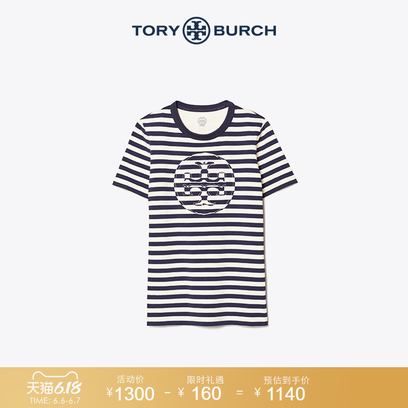 Tory burch 20 spring / summer women's double T logo stripe round neck T-shirt 63871