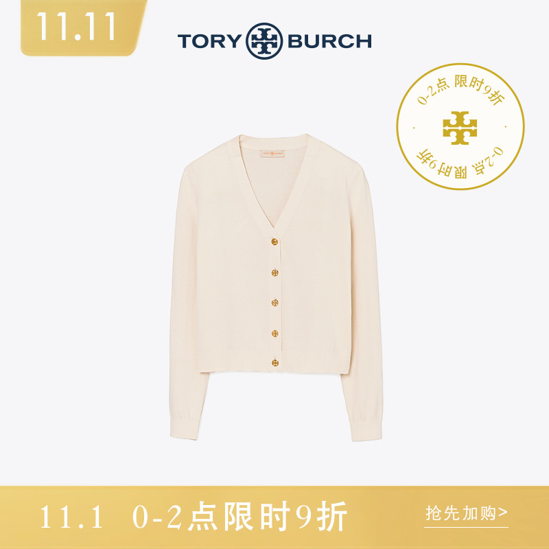 TORY BURCH Tonli Burch 20 Spring Summer Womens Cotton buttons 釦 jacket 71841