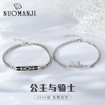 Princess and knight couple bracelet 999 sterling silver A pair of men and women niche design sense Long distance love Tanabata gift tide