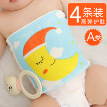 Baby tummy cotton baby belly belly skirt thin models newborn children sleeping belly artifact summer protection navel four seasons