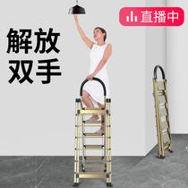 Домашняя складная лестница в елочку многофункциональная утолщенная лестница из алюминиевого сплава вешалка для одежды телескопическая подъемная лестница