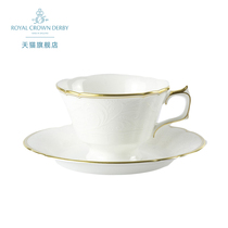 Royal Crown Derby pure bone China European cup coffee cup saucer afternoon tea UK