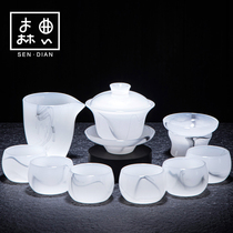 Glass tea set Light luxury White jade Gongfu tea cup Household cover bowl High-end high-end glass office visitors
