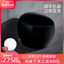 Desentiwe creative black egg-shaped hot household toilet remote control automatic one-piece intelligent toilet