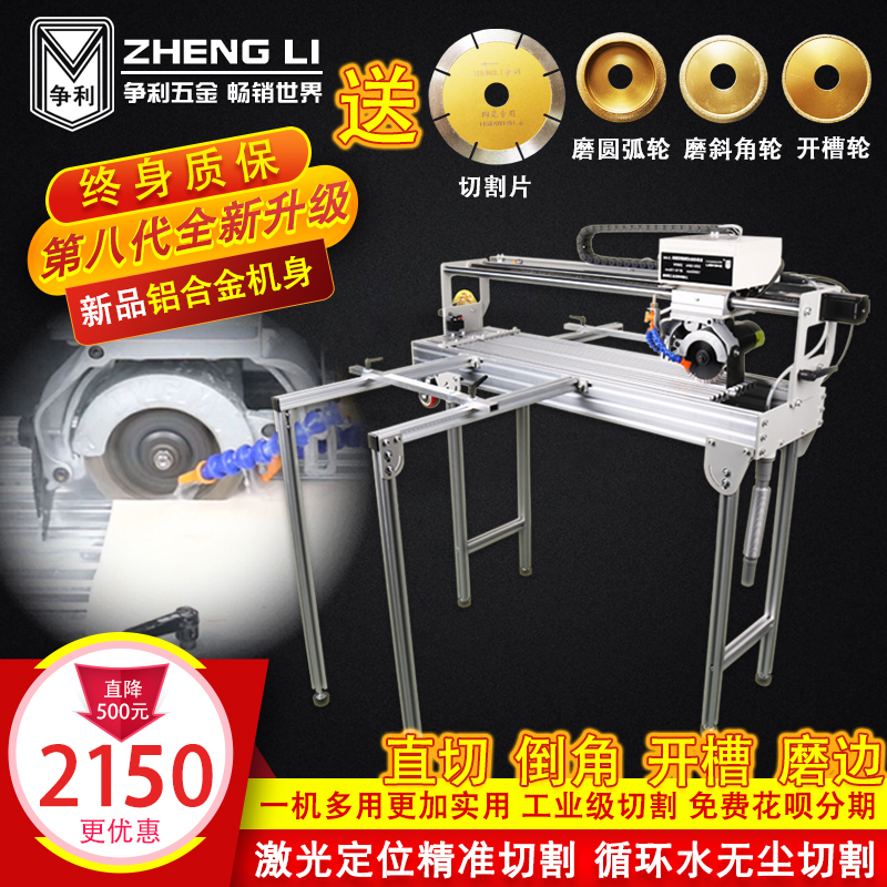 Tile cutting machine electric automatic floor tile cutting artifact small million tile cutting angler 45
