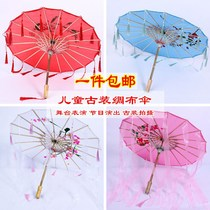 Children's antique photography props kindergarten performance umbrella painting dance antique wind props umbrella fringed ribbon silk umbrella