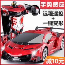 Childrens toy boy large rechargeable four-wheel drive racing car King Kong robot gesture sensing deformation remote control car