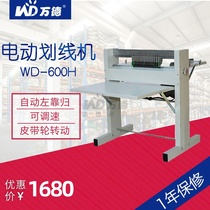 WD-600H Self-adhesive electric marking machine Adjustable speed dotted line rolling and cutting machine Label slitting machine Cutting electric self-adhesive paper cutting machine