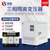 SG-10KVA KW three-phase isolation transformer 415V440V460V to 380V to 220V200V660V690