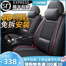 Car cushion four seasons universal linen fabric seat cover net red full surrounded seat cover summer ice silk special seat cushion