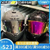 GSB motorcycle helmet full helmet men and women spring and summer motorcycle riding racing full compound safety helmet large size 361