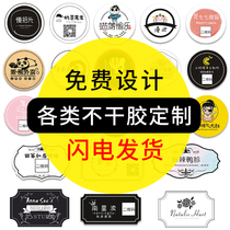 Stickers custom advertising custom QR code takeaway seal stickers logo creative label design printing pvc transparent waterproof trademark small advertising cake tea cup round stickers