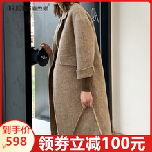 Double-sided cashmere overcoat for women in autumn and winter of 2019
