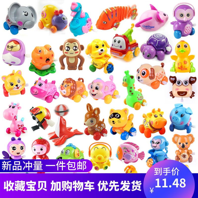 Octopus plastic baby hair-winding toy frog 0-1-2 years old crawling baby puzzle cart animal iron
