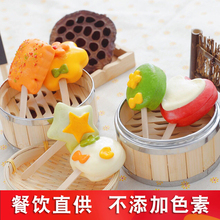 Cartoon steamed bread net red children vegetable steamed bun breakfast food nutrition combination baby pure hand-made fruit and vegetable animals