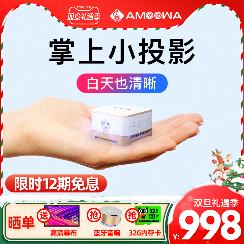 Projector small home mini portable wall handheld phone All projector mini 4k Ultra HD 1080P wifi bedroom牀 home theater student dormitory movies