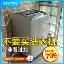 Haier commander 9 kg wave wheel washing machine fully automatic home mute 9Kg large capacity prodigy special price 8 10