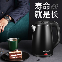 Kettle home automatic power insulation one dormitory student small boiled hot water electric water and electricity fast Pot Electric Kettle