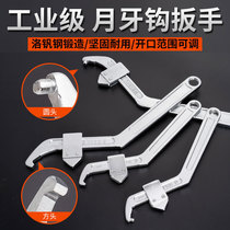 Multi-functional crescent wrench adjustable hook wrench removal 錶 bearing round nut hook plate hand tool