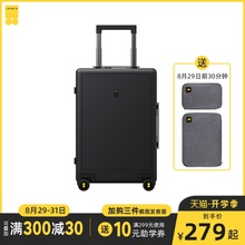 Horizon 8 LEVEL8 pull-rod suitcase male suitcase universal wheel boarding box 20 inch female password box large capacity