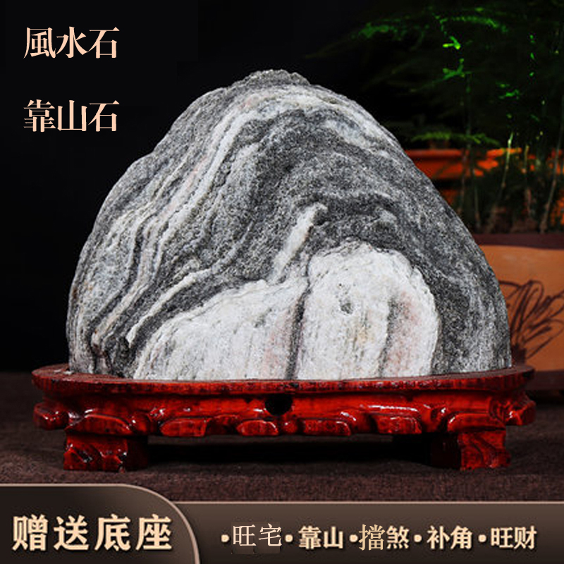 Fengshui raw stone open light set natural living room office by the mountain stone Wang house Taishan stone dare to block the fake mountain stone
