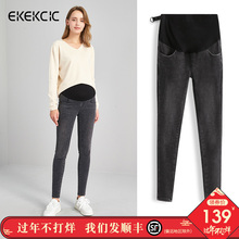Pregnant women's pants wear Bottomwear winter fashion cotton pants spring and autumn jeans thickening Plush winter pants