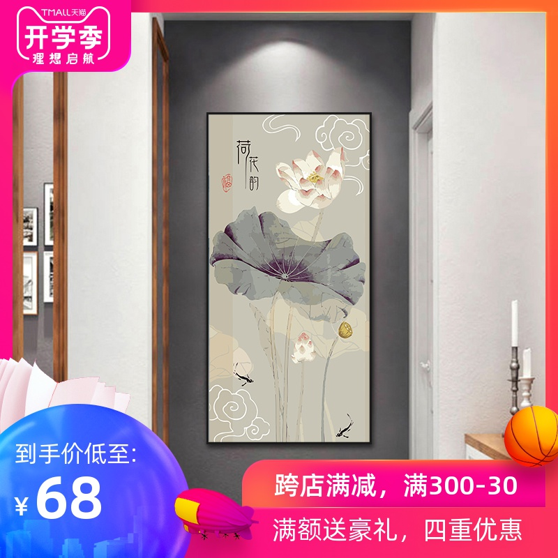 Diy Digital Oil Painting, Oil Painting, Hand Painting, Living Room Scenery, Ink Flowers, Lotus Flowers, Large-scale Decorative Painting, Lotus Rhyme