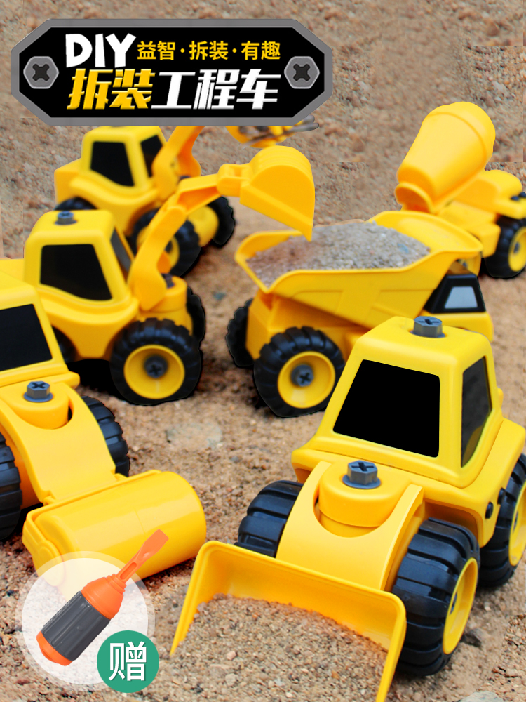 Excavator Removable and Disassembly Excavator Grab Wood Machine Excavator Mixer Engineering Vehicle Set Boys and Children's Toys