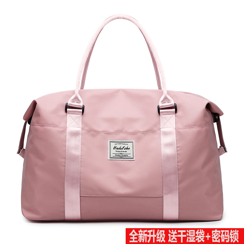 Travel bag lady handbag short-distance net red tourism waterproof, portable and large capacity bag can be set pull-rod luggage bag