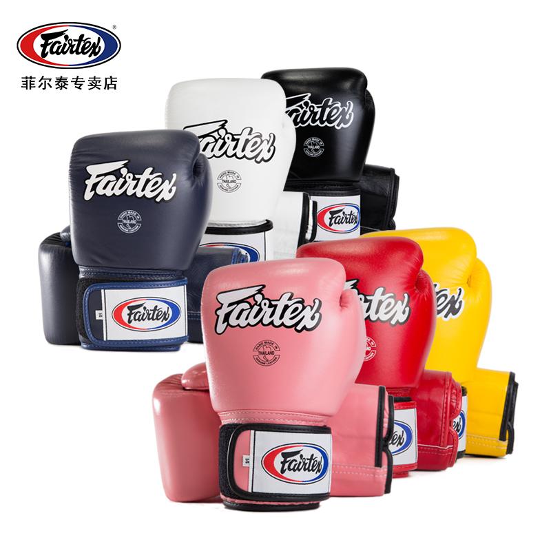 Fairtex Muay Thai ensemble BGV1 Thai gants de boxe pour hommes et femmes en cuir lâche sac de sable enfants adultes formation