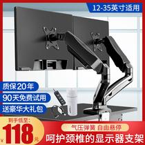 Computer monitor bracket arm double screen desktop desktop base lifting telescopic mechanical non-porous 32-inch screen bracket