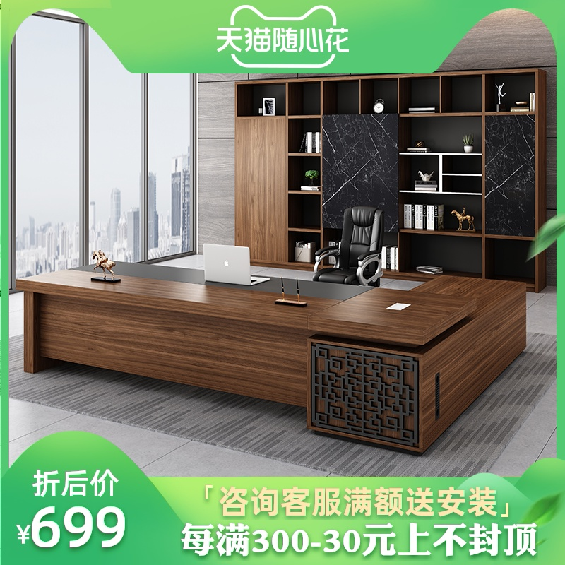 Desk and chair combination boss table president table supervisor table manager simple modern office furniture class
