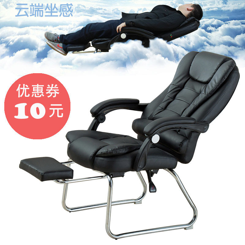 Computer chair can be reclined chair Household office chair Simple massage chair Massage seat leather four-legged chair bow chair