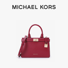 MK Tatiana super small leather shoulder bag women's bag Michael kors