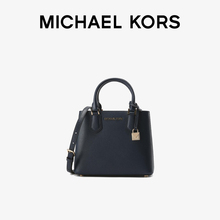 MK Adele medium Vintage one shoulder Shoulder Messenger Handbag women's bag Michael kors