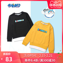 Doraemon spring and autumn new boys sweater personality fashion childrens underwear casual sweater Korean version of the foreign wave