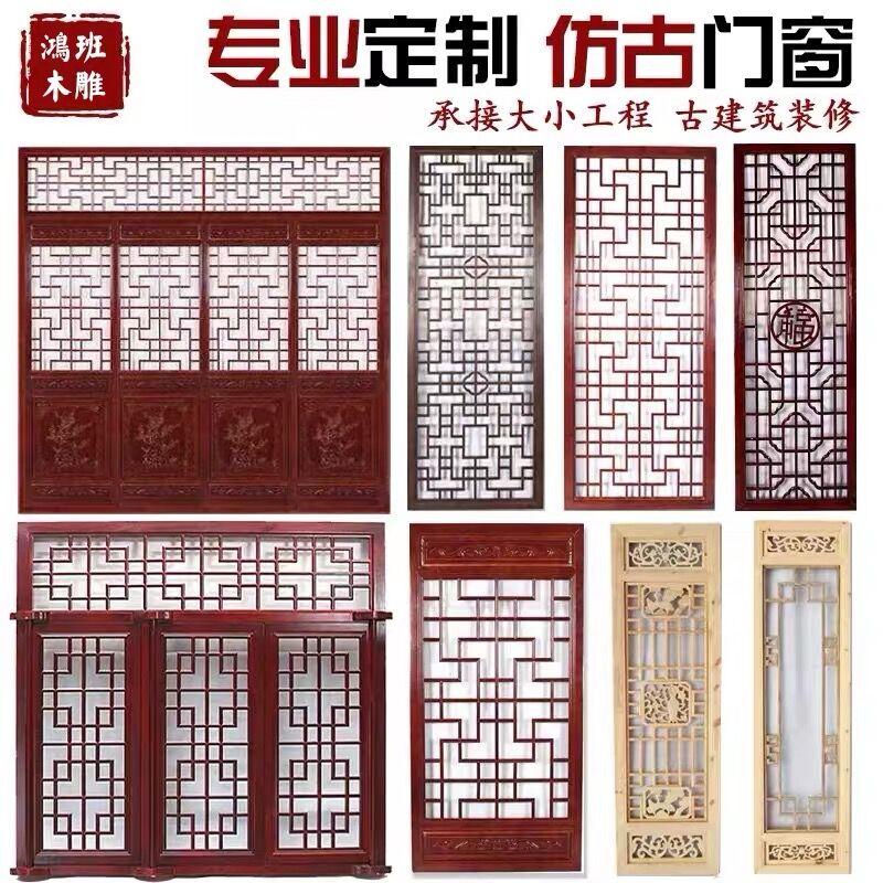 Dongyang bois sculptant la cloison chinoise de grille de fleur de bois massif creux sculpté décoration d'entrée d'écran antique portes et fenêtres coutume