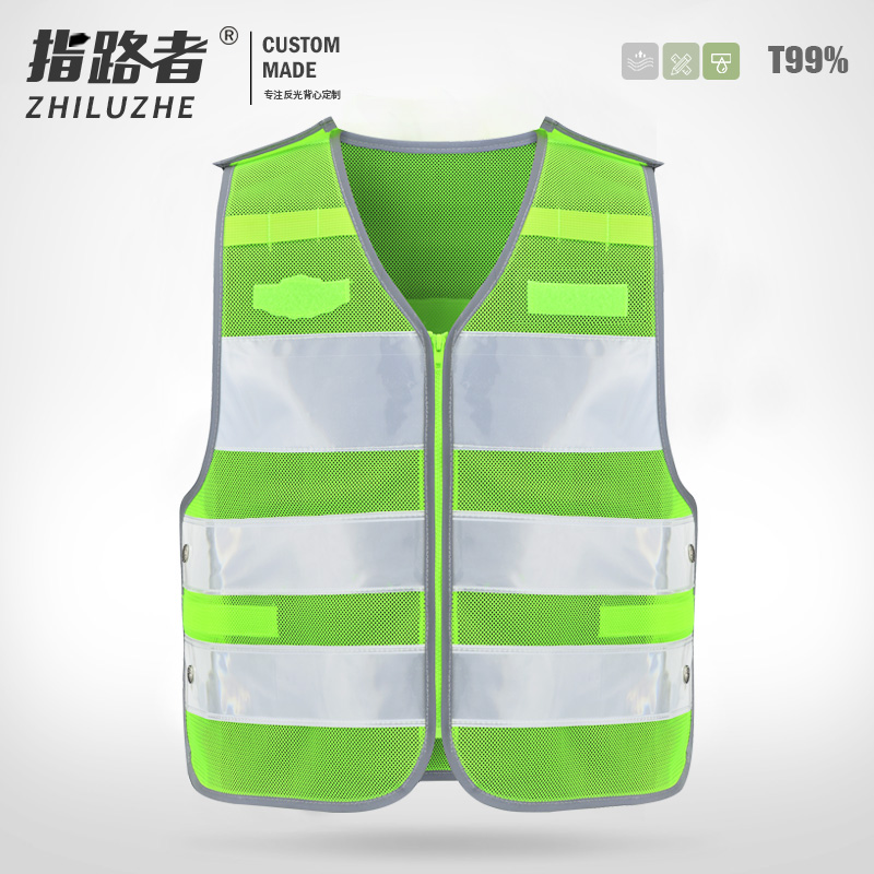 Guider Fish Scale Mesh Reflective vest Construction Site Reflective Clothes Horse Armor Traffic Road Safety Clothing
