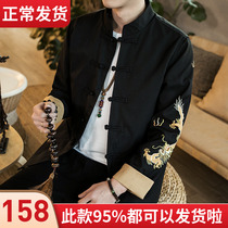 Chinese Tang suit Han Chinese style mens embroidery tea Zen suit ancient Tide brand coat retro outfit Zhongshan suit