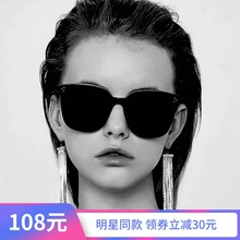 GM Sunglasses female stars with red and Korean versions of Chao men's anti-ultraviolet polarizing glasses new style 2019