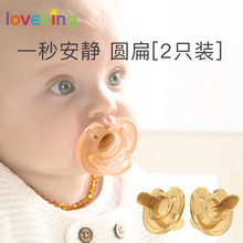 Love King Baby Pacifier baby sleeping baby 0-6-18 months all-silicone super soft Pacifier
