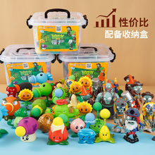 Plant vs zombie toys new storage box set soft ejection pea shooter full set of children and boys gifts