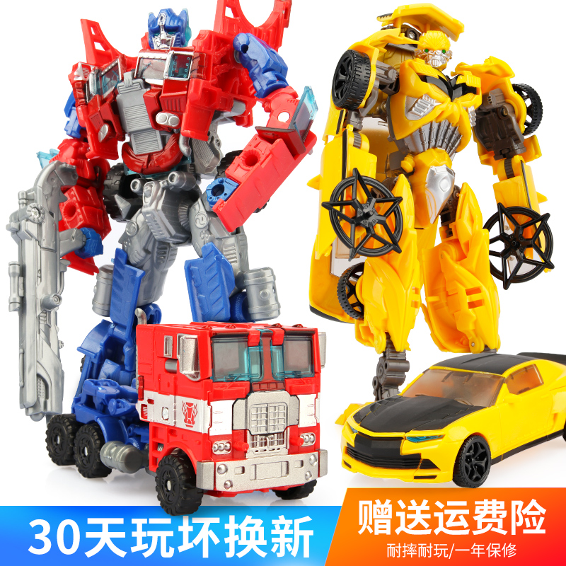 Transformed Toy Diamond 5 Bumblebee Children Dinosaur Alloy Aircraft Police Vehicle Auto Robot Model Boy 4