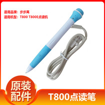 Brand new Backgammon point reader T800 point reading pen microphone Microphone with line one blue original