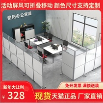 Movable partition wall Office screen folding mobile push and pull simple self-contained Removable aluminum partition wall panels